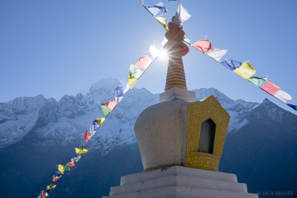 nepal-stupa-600x400.jpg